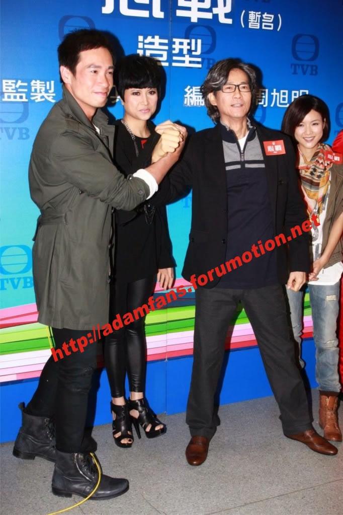 Tâm Chiến (2012) 1-7