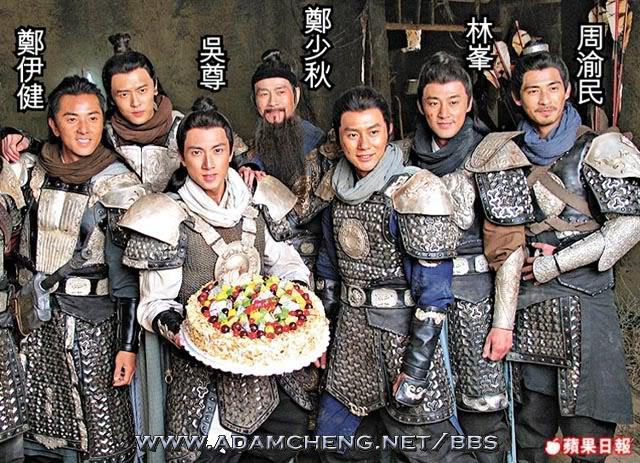 [2011-10-11] Thu Quan thống lĩnh Dương Gia lục tử bất ngờ chúc mừng sinh nhật Ngô Tôn 12ec5p20