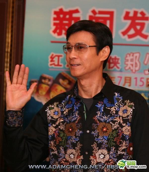 [2011-6-10] Đại hiệp Trịnh Thiếu Thu tuyên truyền liveshow tại Quảng Châu 13078142777659449