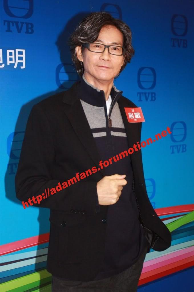 Tâm Chiến (2012) 2-2
