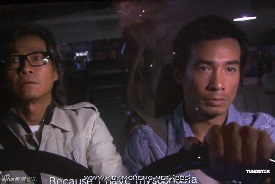 Tâm Chiến (2012) 2-4