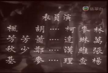 Cô gái ngọt ngào (1967) 2-5