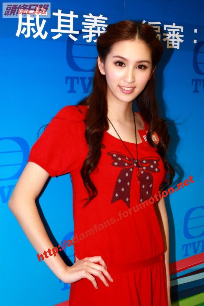 Tâm Chiến (2012) 3-2