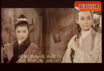 Ngân Đao Huyết Kiếm (1969) 3-6