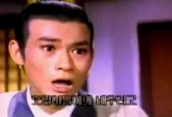 Tiểu Ma Hiệp (1969) 3-8