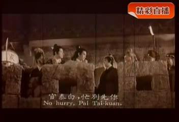 Ngân Đao Huyết Kiếm (1969) 4-7