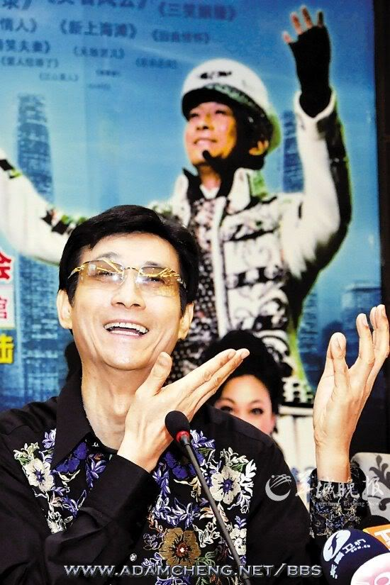 [2011-6-10] Đại hiệp Trịnh Thiếu Thu tuyên truyền liveshow tại Quảng Châu 43DE0DD7F4227DCD33427BC31E6064F2