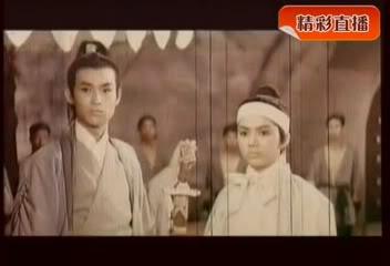 Ngân Đao Huyết Kiếm (1969) 5-5