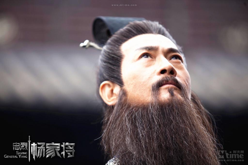 Trung Liệt Dương Gia Tướng (2012) - Page 13 59d81c40-4643-4e7c-9602-9dbe3426532a_zpsf39e0a8e