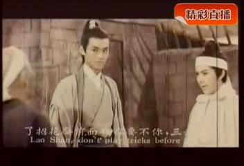 Ngân Đao Huyết Kiếm (1969) 6-5