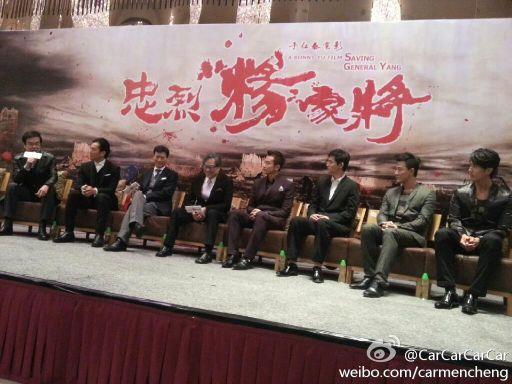 """[Jan 11. 2013] Buổi họp ký giả phim """"Trung Liệt Dương Gia Tướng"""" 6625e8b3jw1e0pilb692fj_zps87837580"""