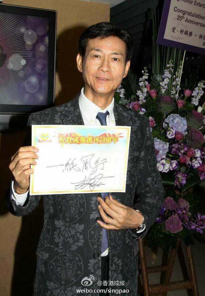 [2013-11-12] Thu Quan tham dự lễ kỉ niệm 45 năm của tạp chí Minh Báo 67236cf7jw1eafnafqp43j20if0qoq6e_zps9f64188a
