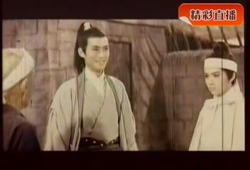 Ngân Đao Huyết Kiếm (1969) 7-3