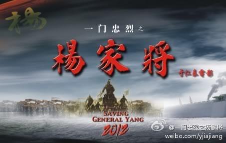 [2011-6-15] Dương Gia Tướng chuẩn bị khai máy 81de2b89tw1diq28kigluj