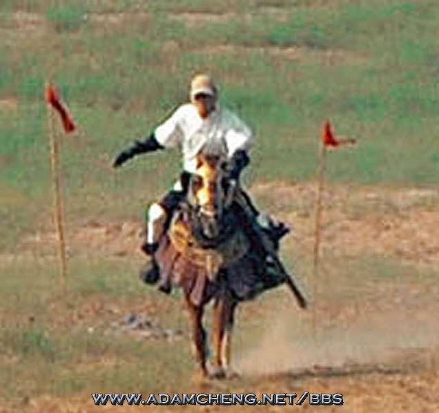 Trung Liệt Dương Gia Tướng (2012) - Page 2 Adam_horseriding