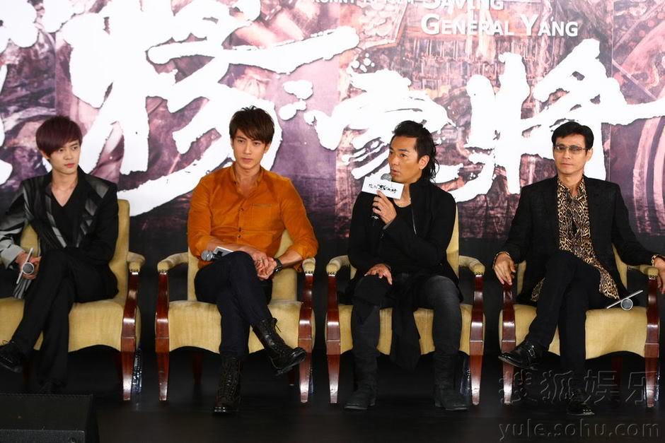 """[2011-8-18 & 19] """"Trung Liệt Dương Gia Tướng"""" khai máy, Trịnh Thiếu Thu lãnh đạo toàn bộ soái ca ra chụp hình Img2808743_n"""