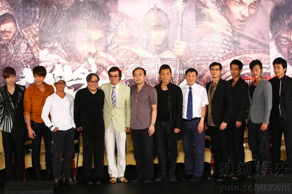 """[2011-8-18 & 19] """"Trung Liệt Dương Gia Tướng"""" khai máy, Trịnh Thiếu Thu lãnh đạo toàn bộ soái ca ra chụp hình Img2808772_n-1"""