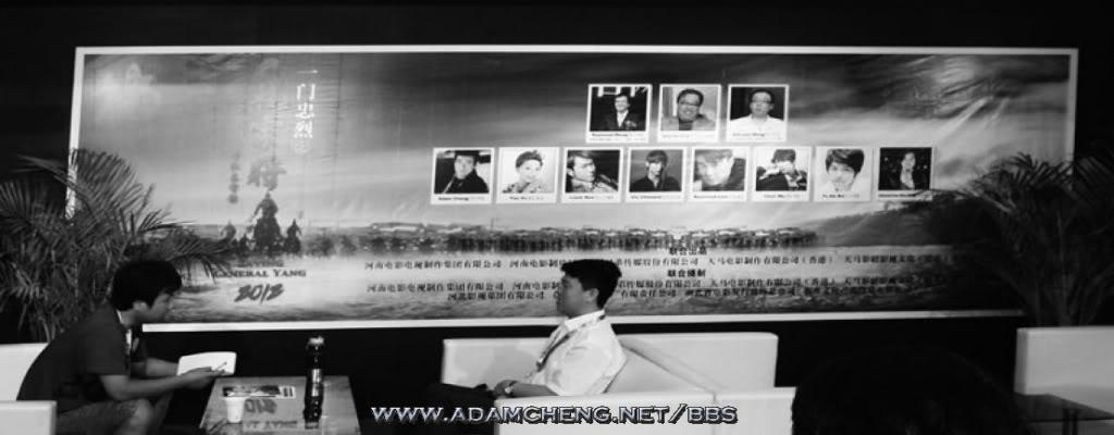 [2011-6-15] Dương Gia Tướng chuẩn bị khai máy JBA26BJBA26BC615_0001_01
