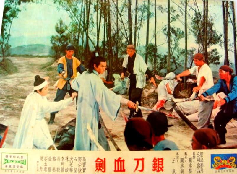 Ngân Đao Huyết Kiếm (1969) SilverKnifeScarletBlade1969-10-b