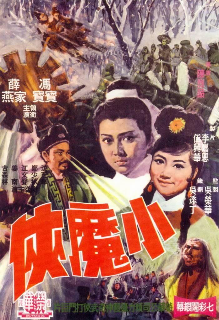 Tiểu Ma Hiệp (1969) TheDevilWarrior1969-3-b