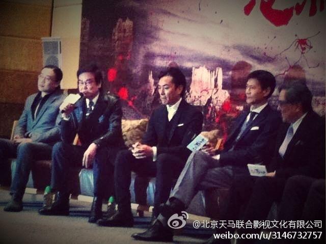 """[Jan 11. 2013] Buổi họp ký giả phim """"Trung Liệt Dương Gia Tướng"""" Bb8f54d5jw1e0pisssqjmj_zps26c143a6"""