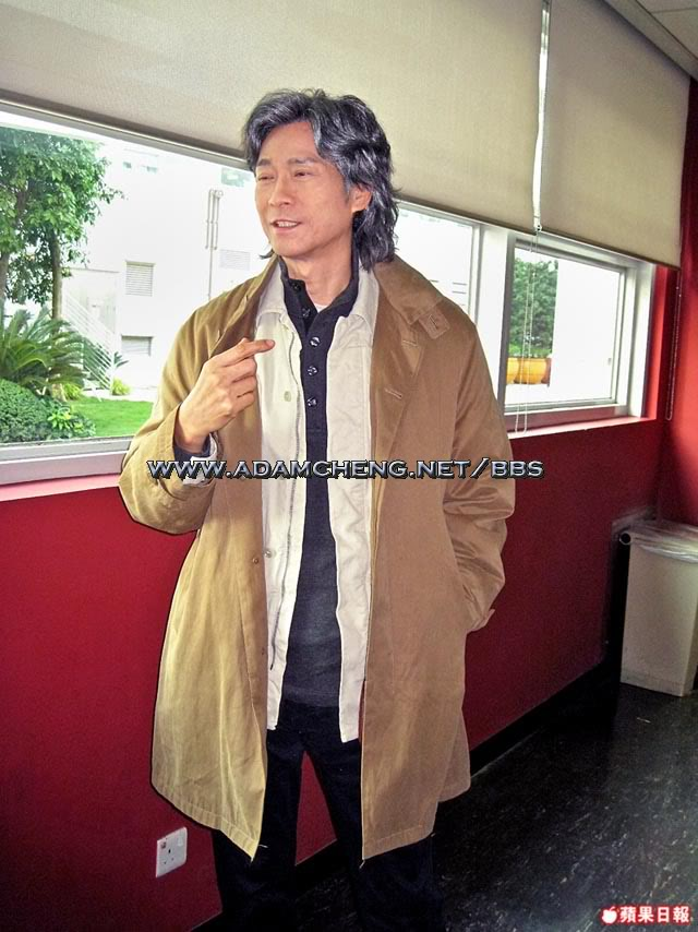 [2010-12-2 & 3] Thu Quan đi Trung Y trị thương Bithuong1