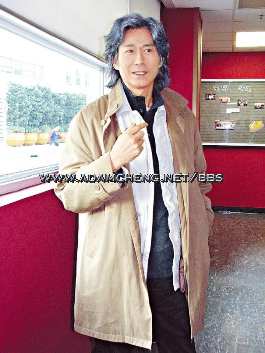 [2010-12-2 & 3] Thu Quan đi Trung Y trị thương Bithuong3