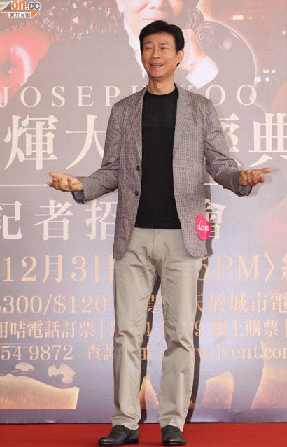 [2012-10-9 &10] Lễ họp báo liveshow kinh điển của thầy Cố Gia Huy Bkn-20121009173058193-1009_00862_001_01p