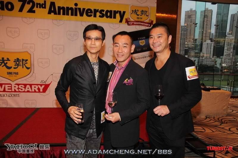 [2011-5-20] Tiệc rượu kỉ niệm 72 năm thành lập Singpao E2011140082756367791