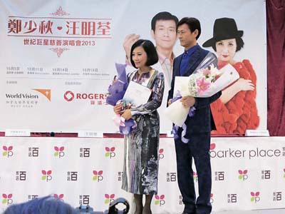 [2013-10-5] Trịnh Thiếu Thu và Uông Minh Thuyên trong buổi lễ tuyên minh liveshow Img201310050524120_zps2d0529e6