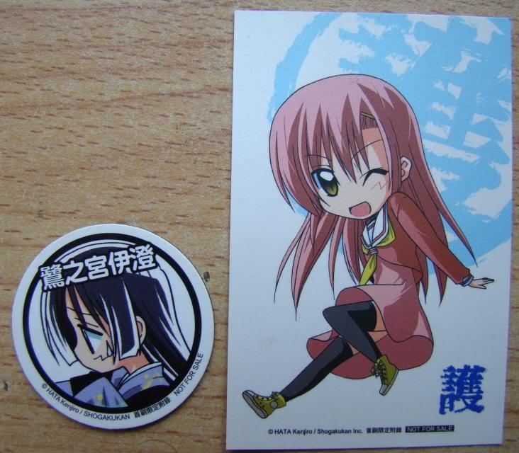 Một số hình ảnh Anime phần 2 148_286904_0335134d2b7f0c3