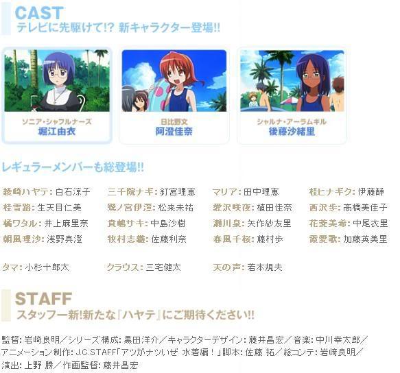 Một số hình ảnh Anime phần 2 148_286904_d959f997e100cbc