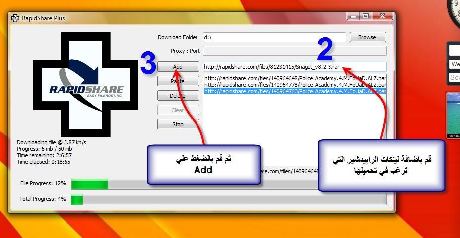 تحميل تنزيل RapidShare Plus 2009 للتحميل من الرابيدشير Rapid2-1