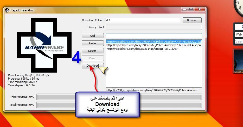 تحميل تنزيل RapidShare Plus 2009 للتحميل من الرابيدشير Rapid3-2