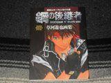 Mi coleccion de Artbooks Th_SDC12482
