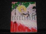 Mi coleccion de Artbooks Th_SDC12487-1