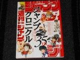 Mi coleccion de Artbooks Th_SDC12671