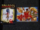 Mi coleccion de Artbooks Th_SDC12673
