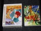 Mi coleccion de Artbooks Th_SDC12676