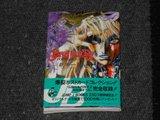 Mi coleccion de Artbooks Th_SDC12686