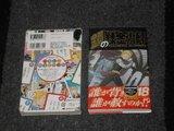 Mi coleccion de Artbooks Th_SDC12712