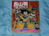 Mi coleccion de Artbooks Th_SDC14013