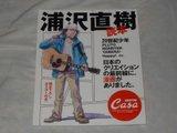 Mi coleccion de Artbooks Th_SDC14028