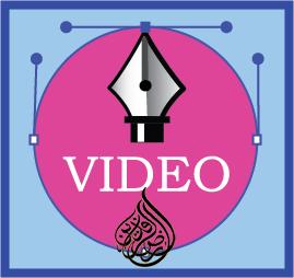 أسطوانة أرض الرافدين شاملة لتعليم برنامج illustrator بالفيديو AlrafidenLand1