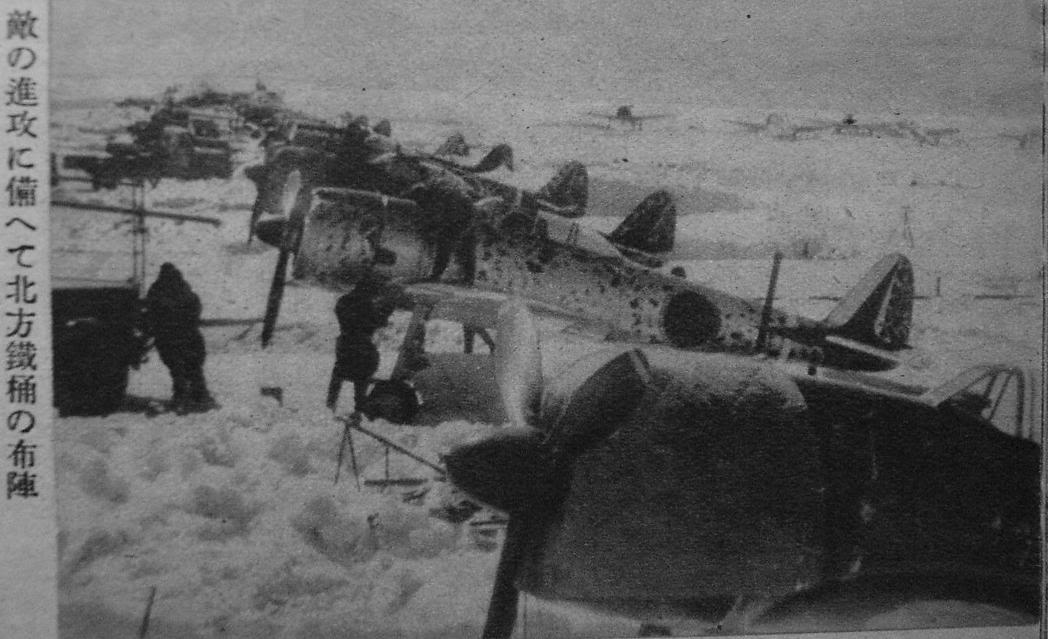 [hasegawa]nakajima KI-43-II hayabuza Oscar Ki-43-II_hayabusa_54-sentai_manchuria_1943-W-img475949f8