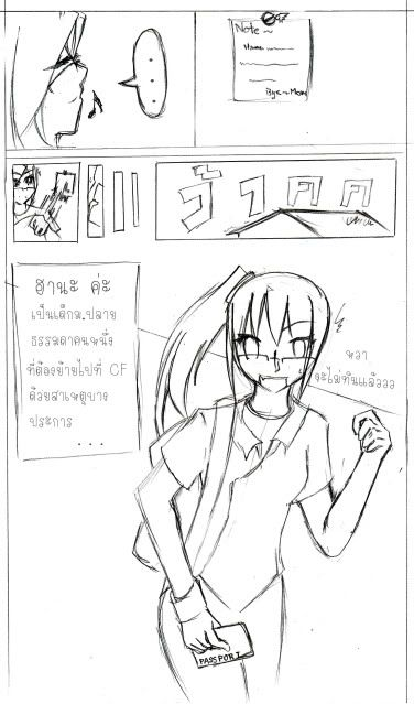 [Character]ฮานะ จบภาค1 *0***** Introhana1