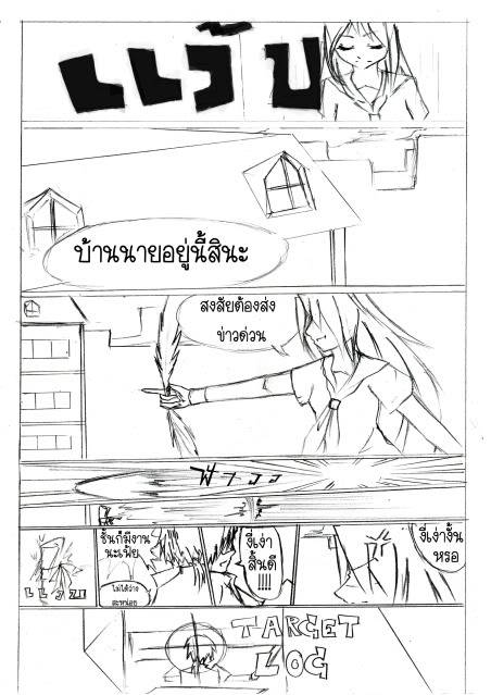 [Character]ฮานะ จบภาค1 *0***** Introhana4