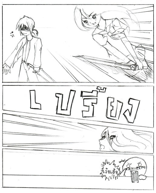 [Character]ฮานะ จบภาค1 *0***** Battlefighting21