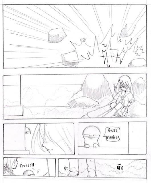 [Character]ฮานะ จบภาค1 *0***** Battlefighting22
