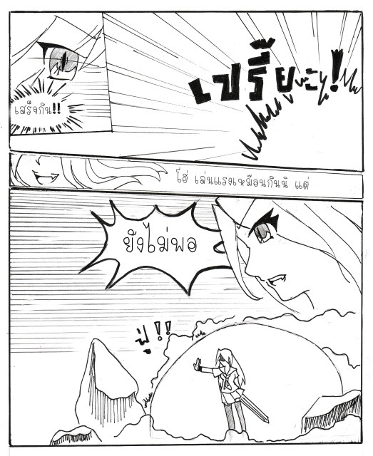 [Character]ฮานะ จบภาค1 *0***** Battlefighting30